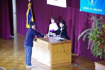 第3回 卒業証書授与式