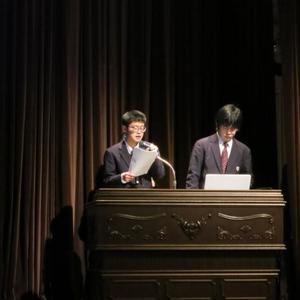 平成30年度 第66回大阪府学校保健研究大会