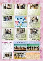 P4-2.jpg