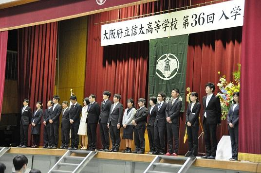 4月9日 ~信太高校36期生の入学...