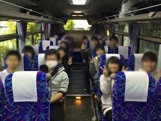 181225 出発_R_R.JPG