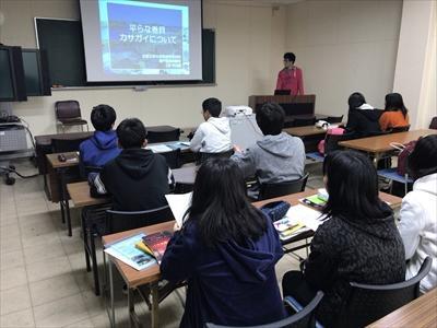 171226 カサガイ講義.JPG