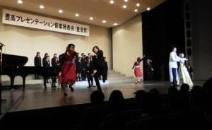 ミュージカル.JPG