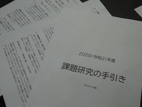 DSC01047.JPG