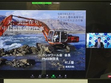 DSC02459web.jpg