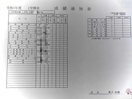 DSC02755.JPG