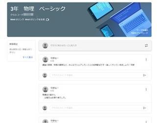 画像1.jpg