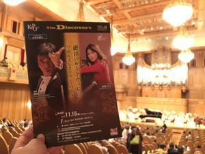 関西フィルハーモニー管弦楽団2.jpg