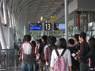 マレーシア標準時