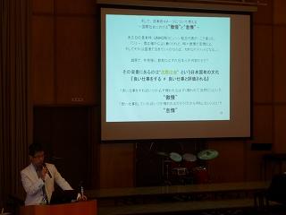 講演会3-new-.jpg