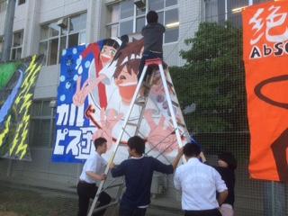 image3makusetti.JPG
