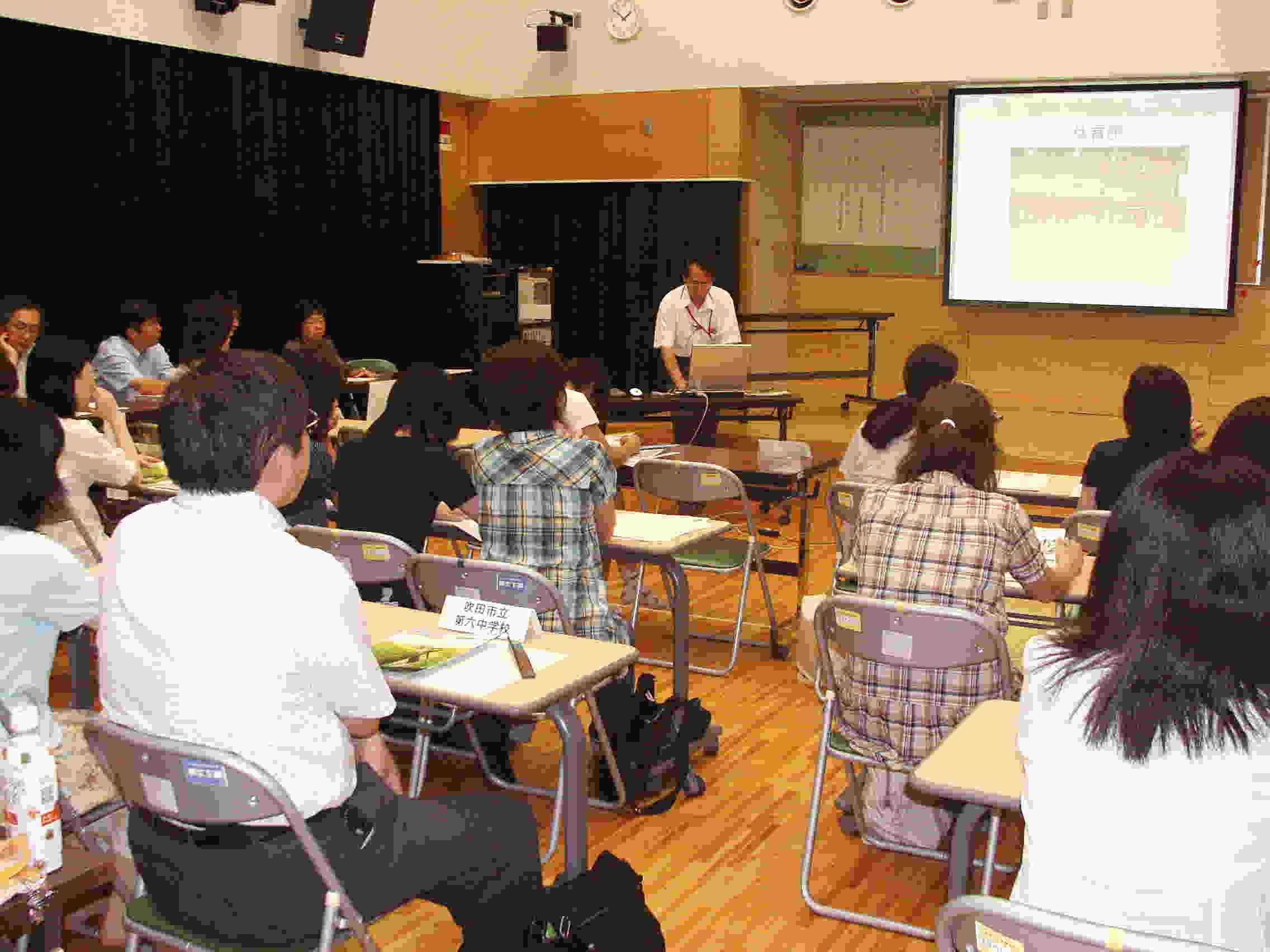 生野高等学校画像