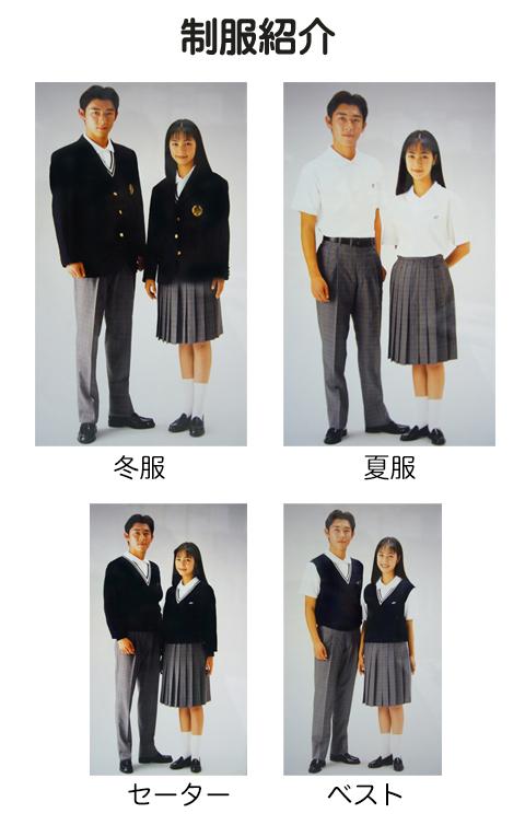 西野田工科高等学校画像