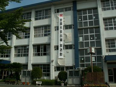 高槻北高等学校